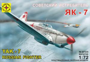 Модель Як-7