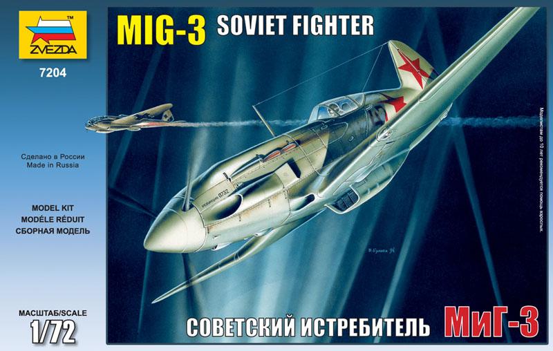 Модель Советский истребитель МиГ-3
