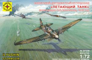 Модель Ил-2