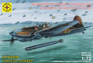 Модель штурмовик-торпедоносец Ильюшина