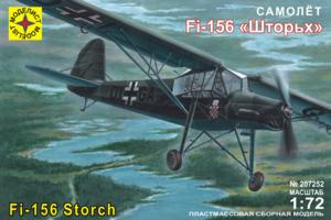Модель Fi-156