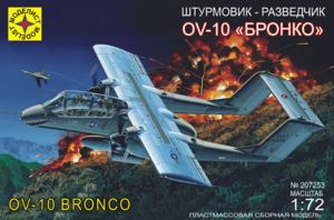 Модель OV-10