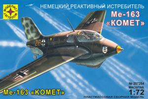 Модель Ме-163В