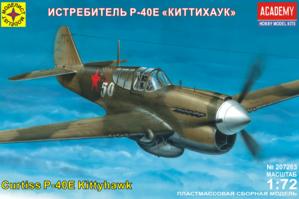 Р-40Е