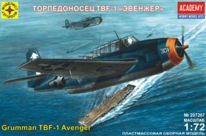 TBF-1