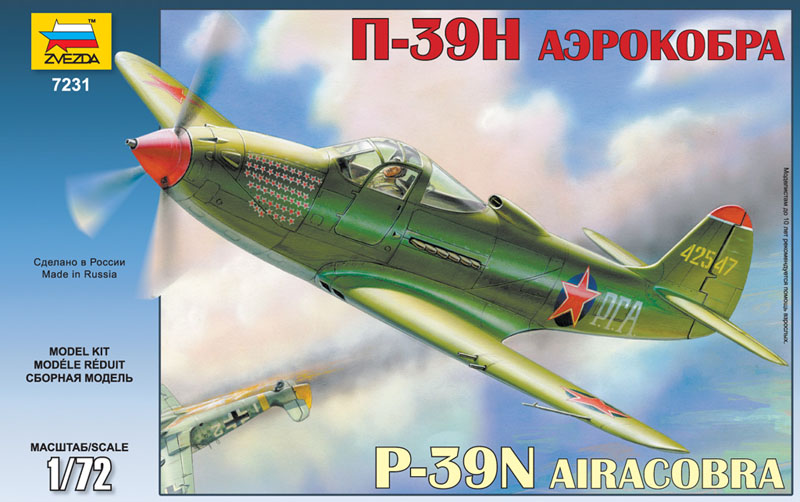 Модель Истребитель П - 39Н  Аэрокобра