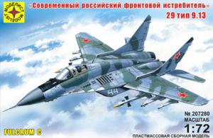 Модель Современный российский фронтовой истребитель тип 9-13