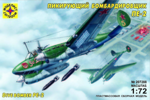 Модель Пе-2