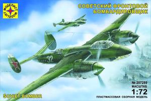 Советский фронтовой бомбардировщик конструкции Туполева