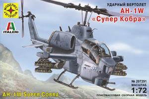Модель AH-1W