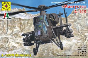 Модель А-129