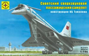 Сборная модель Ту-144