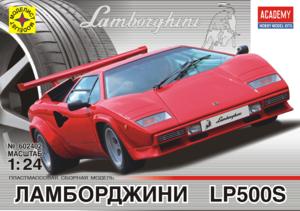 Сборная модель Ламборджини LP500S