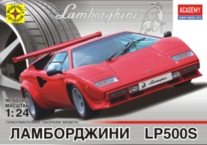 Ламборджини LP500S