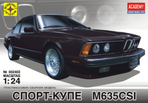 автомобиль спорт-купе М635CSI