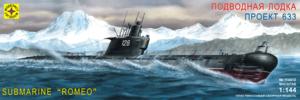 Сборная модель подводная лодка проект 633