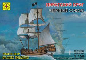 Модель пиратский бриг
