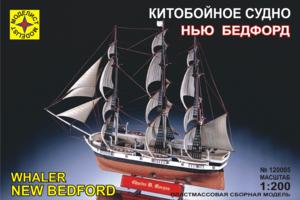 Сборная модель китобойное судно