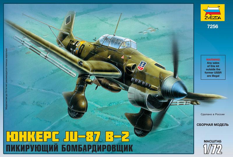 Модель Бомбардировщик Юнкерс Ju - 87B-2
