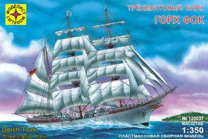 Сборная модель трехмачтовый барк