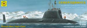 Сборная модель атомная подводная лодка крылатых ракет