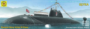 Сборная модель подводная лодка проекта 671РТМК