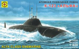 Сборная модель атомная подводная лодка К-123 (
