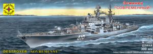 Сборная модель эсминец