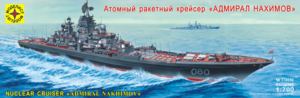 Модель атомный ракетный крейсер