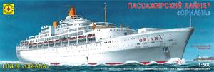 Сборная модель пассажирский лайнер