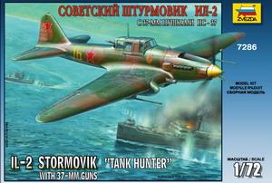 Сборная модель Советский штурмовик Ил-2
