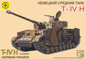 Сборная модель Немецкий танк T-IV H