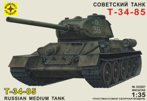 Сборная модель Т-34-85