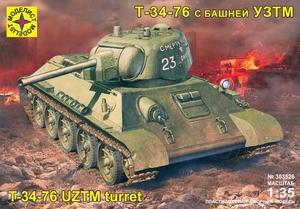 Сборная модель Т-34-76 с башней УЗТМ