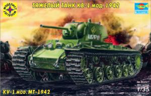 Сборная модель КВ-1 мод.1942 г.