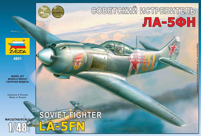 Сборная модель Ла-5ФН