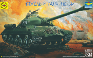 ИС-3М