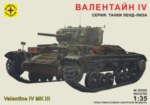 Модель Валентайн IV