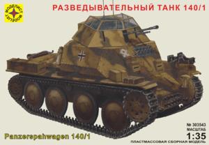 Модель разведывательный танк 140/1