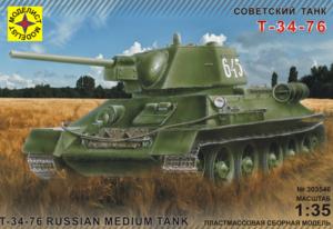Модель Т-34-76 обр. 1942 г.