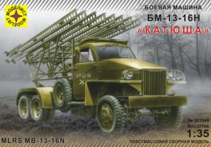 Модель БМ-13-16Н Катюша шасси - Студебекер