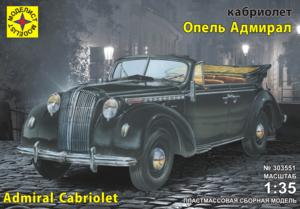 Модель Кабриолет Опель