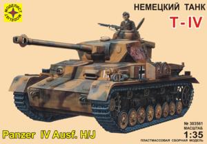 Сборная модель T-IV H/J