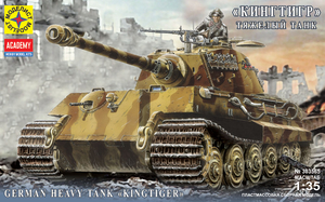 Сборная модель Тяжелый танк