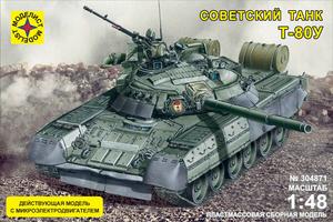 Сборная модель Т-80У (1:48) с микроэлектродвигателем