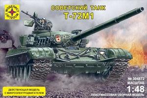 Т-72М1 (1:48) с микроэлектродвигателем