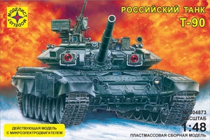 Т-90 (1:48) с микроэлектродвигателем