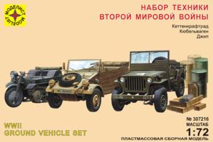 Модель набор техники Второй мировой войны