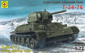 Модель советский средний танк Т-34-76
