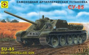 Модель самоходная артиллерийская установка СУ-85